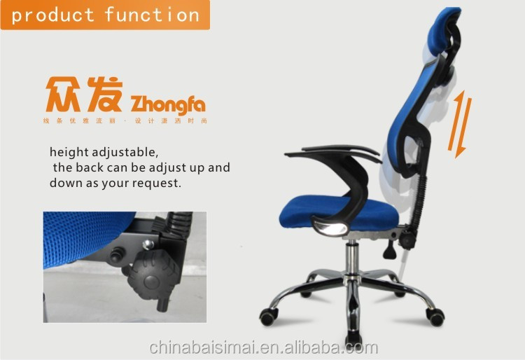 D05 Hot sale office chair with locking wheels,high back mesh office chair with footrest