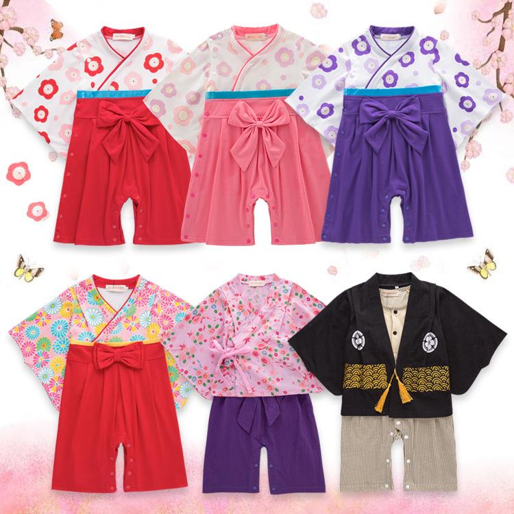 China Baby Kimono China Baby Kimono Manufacturers And Suppliers On