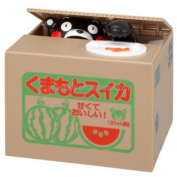 881603 Kumamon Make Happy Moving Steal Coin Money Box Saving Pot Saving  Piggy Bank - Buy Money Pot,Moving Coin Bank,Piggy Steal Coins Product on
