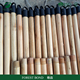 Guangxi garden tools low prices face paint pole for sale