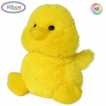 D257 Adorable Cute Baby Yellow Duck Stuffed Animal Plush Toy Small
