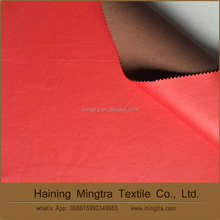 PU/PVC coated synthetic leather, bronzing pu leather for sofa and home textile decoration