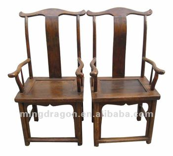 Chinese Antique Furniture Walnut Wood