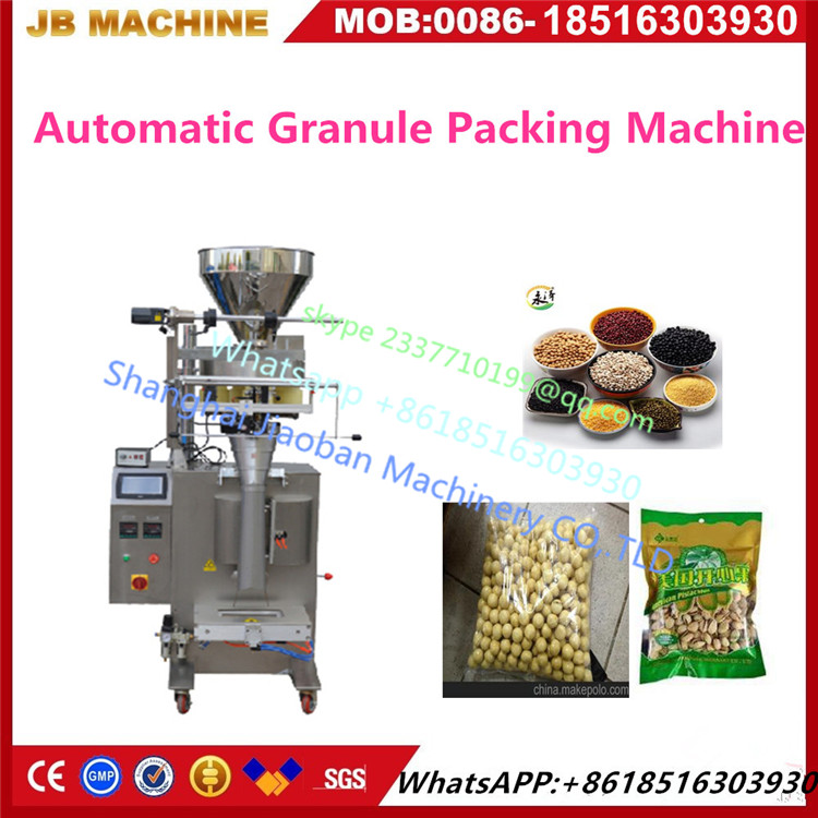 High Speed Vertical Granule Packing System Automatic Granule Packing Machine for rice coffee beans nuts and grain