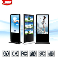 Hot new double screen lcd advertisement signage video player with extra buttons bluetooth for indoor/outdoor