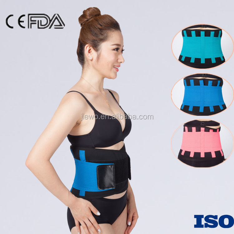 2016 new medical slimming belt waist with colorful product made in china with CE and FDA