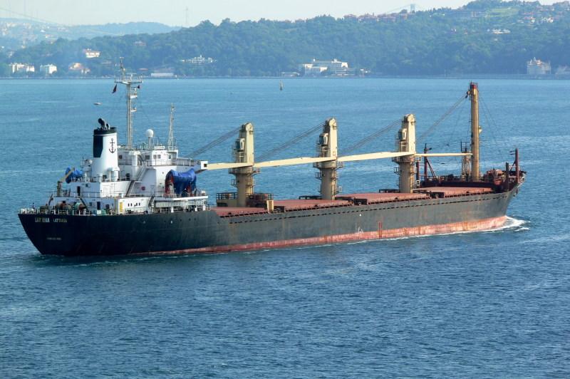 ref: Bc01493184) 25,403 Dwt 1984 Japan Built Bulk Carrier Vessel ...