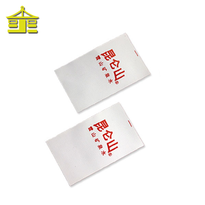 Iron on satin size brand designer private clothes printed woven custom clothing garment label