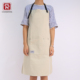 100% cotton mens white apron with pockets