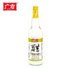 9 Degree Natural Raw Brewed Distilled Vinegar Healthy Sticky White Rice Vinegar