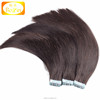 /product-detail/wholesale-price-full-cuticle-remy-100-pu-skin-tape-in-human-hair-extentions-weft-60587242212.html
