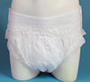 /product-detail/disposable-adult-training-pants-training-diapers-adult-nappies-60541169595.html