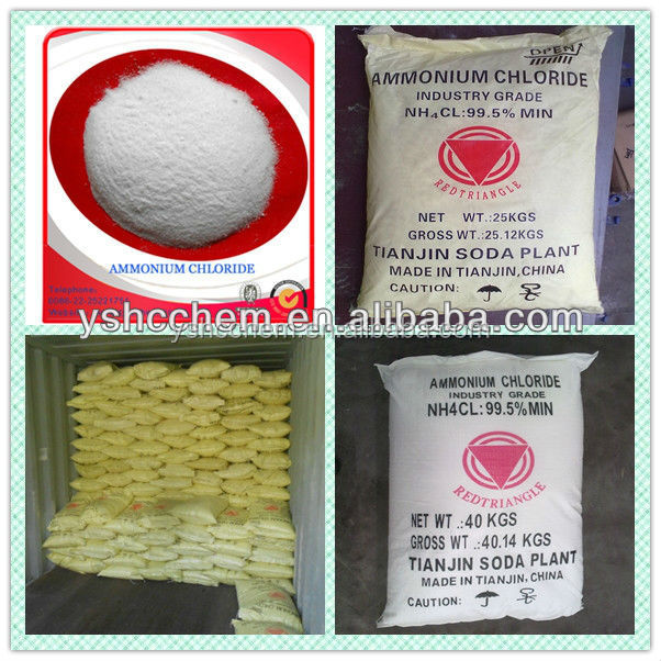 low price of ammonium chloride 99.5%min