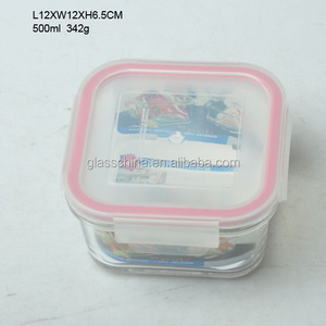High quality square borosilicate glass food preservation box