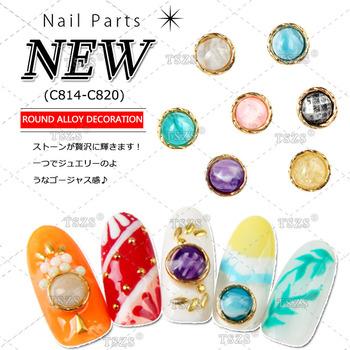 Wholesale 3d Nail Arts Supplies Metal Alloy Round Crystal Gem Nail