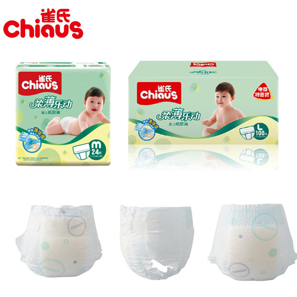 Baby products free samples, good quality baby diapers agent wanted