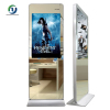 "42"" Full HD Magic Mirror Ads Player , Digital Signage for Beauty Shop / Spa Room"