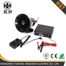 Active speaker 12V for car, with talk/record/alarm function oem speaker manufacturers