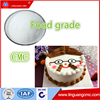 Food Preservative Stabilizer Methyl Cellulose CMC for jelly/yoghourt/juice
