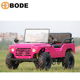 New 500W 800W 1500W Electric PINK ATV QUAD BIKE with china suppliers