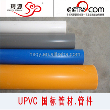 Pipe Pvc Sch 40, Pipe Pvc Sch 40 Suppliers and Manufacturers