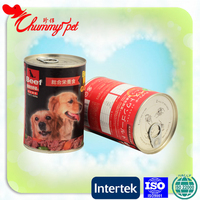 Top Quality Pet Food Manufacturing Wholesale Pet Food