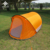 Dropship DS-CT1023 High quality beach sun shade automatic pop up tents camping tent for a couple