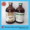 Hot sales Oxytetracycline injection antibiotics injection for horse cattle