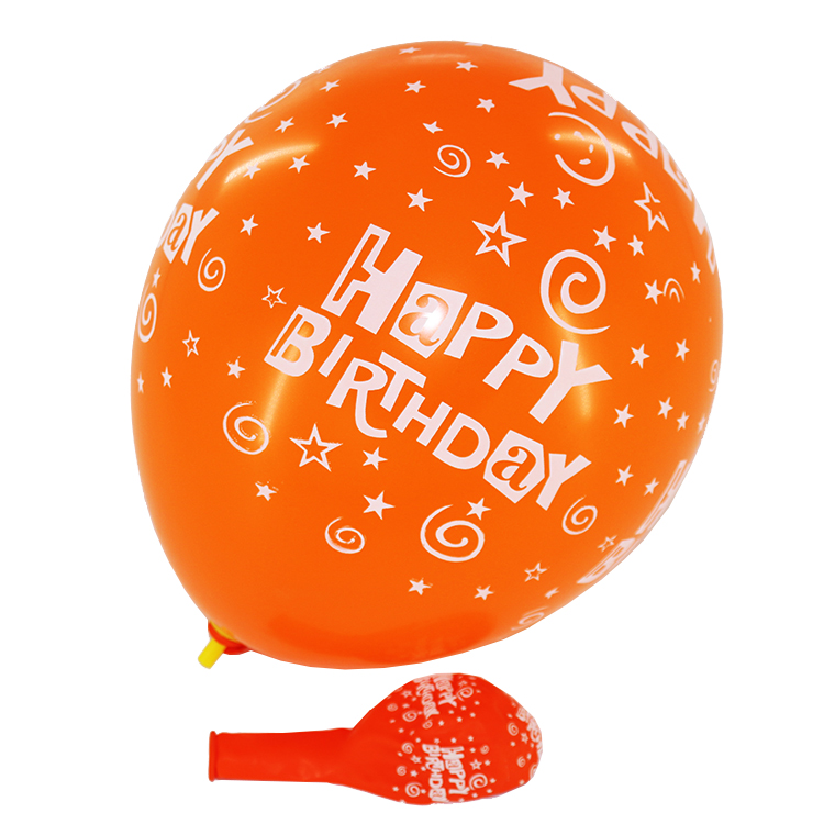 cheap custom design happy birthday printed balloons