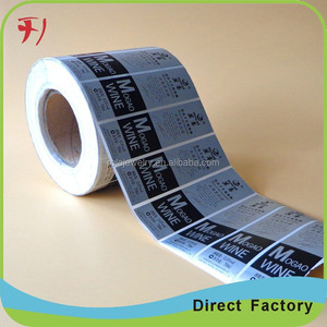 China Jar Cap Label, China Jar Cap Label Manufacturers and Suppliers
