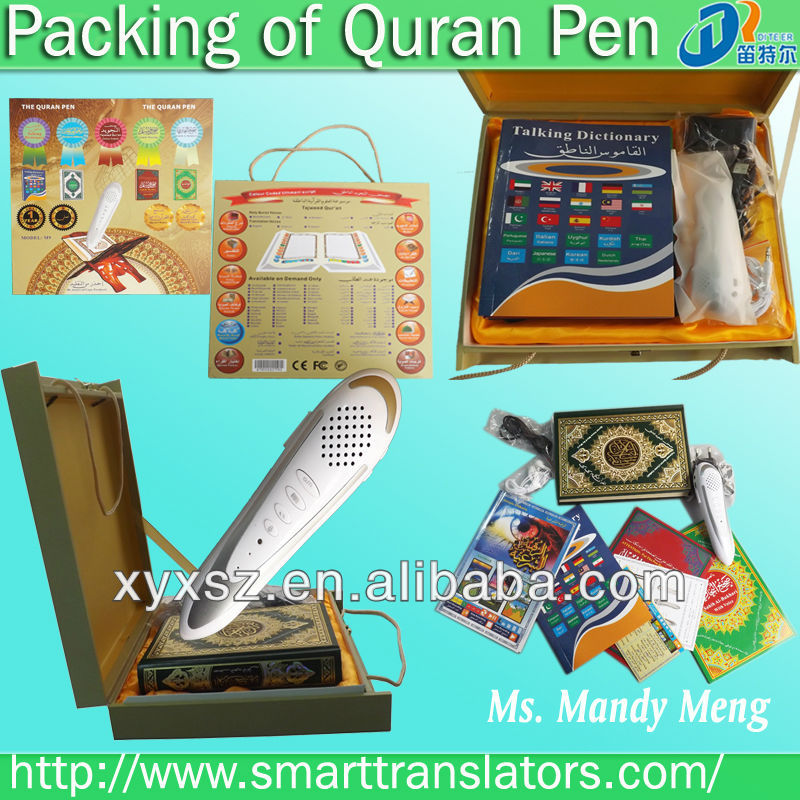 Newest Free Quran Mp3 Urdu Islamic Books Holy Quran With Urdu Translation  M10 - Buy Dictionary Pen Holy Quran With Urdu Translation,Quran With Tamil