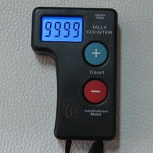 UIC-AST2, Electronic tally counter