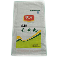 white sugar bag 50kg new production rice packing bag PP woven wheat flour bag 50kg