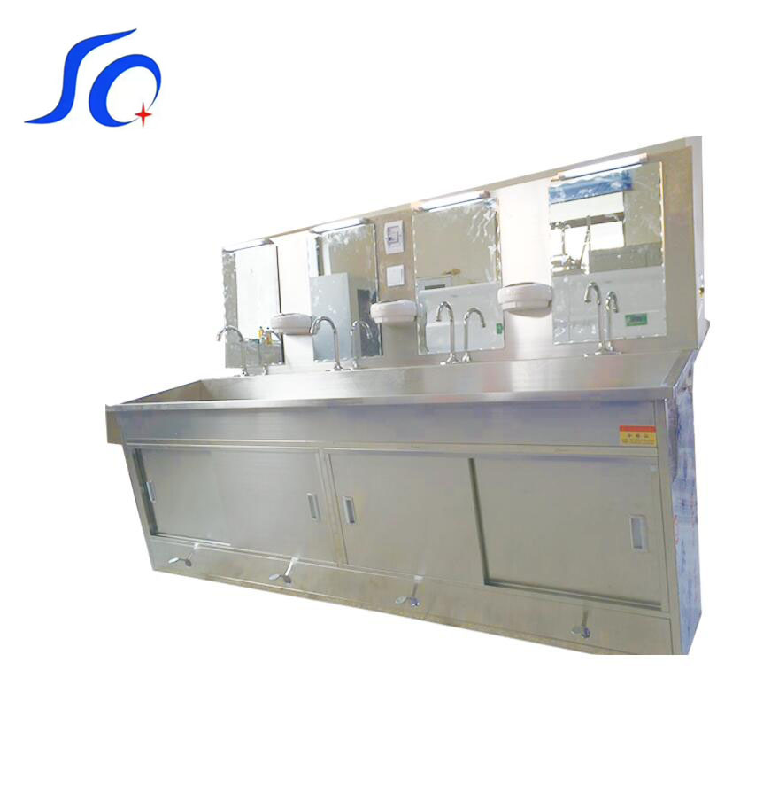 CE ISO Stainless Steel Operating Room Used Washing Sink For Medical