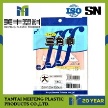 ISO90001 Certified Vacuum liquid bags with great waterproof