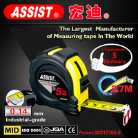 news ABS+TPR rubber laser with 19mm carbon steel retractable strapping adhesive tape measure