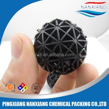 Fish Tank Filter Media Bio Ball With Cotton