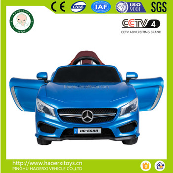 Hot Sale Hc Remote Control Car Kids Electric Car For Year