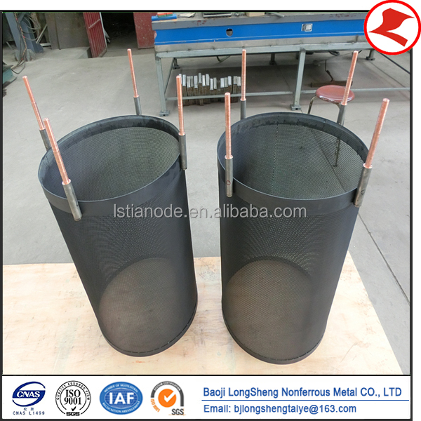 different kinds of titanium anode baskets from still li