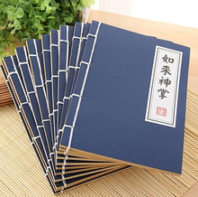 2016  new  Creative Chinese martial arts Cheats notebook  retro  notepad  student prize gift