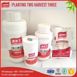 List Organic Fertilizer Companies, List Organic Fertilizer