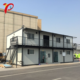 Flat Pack Container House Fast Build Prefab House Duplex Container House For Living, Office, Dormitory