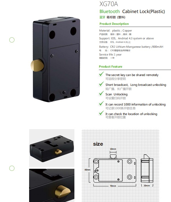 hot sell smart bluetooth cabinet plastic safety lock DXG70A