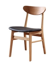 beautiful restautrant chair in Starbucks wooden chair use