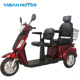 60V/72V 20AH 3 wheel 2 seat mobility scooter for elderly old people 2 seat electric scooter