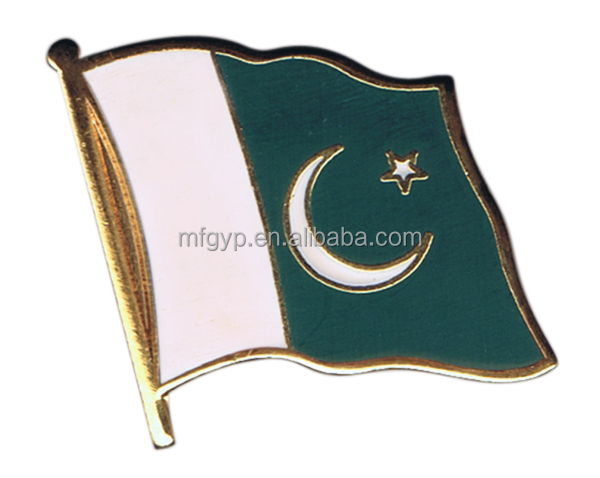 1x1 inch pakistan vlag pin badge