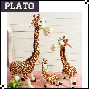 Cartoon Madagascar giraffe plush toys/names for plush giraffes