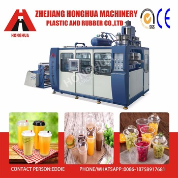 Honghua Plastic Cups thermoforming machine