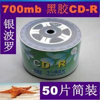 Free sample Music CD Replication