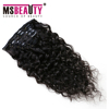 wholesale cheap price with CE certificate new design hot beauty angels weaves in kenya